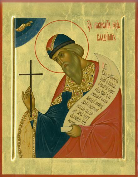 Sv.Vladimir